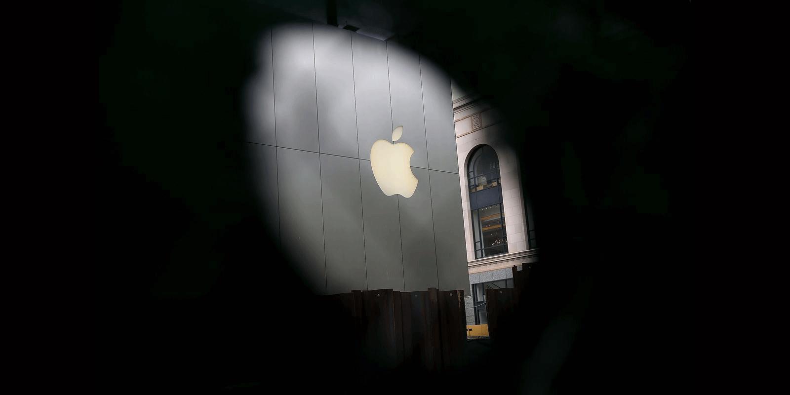 راز لوگو اپل